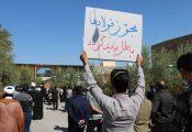 اعتراض اردکانیها به مجوزهای جدید صنایع فولادی