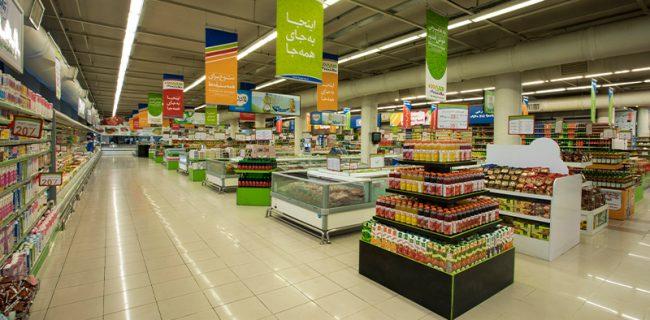 یزد میزبان بهترین فروشگاه زنجیرهای ایرانی